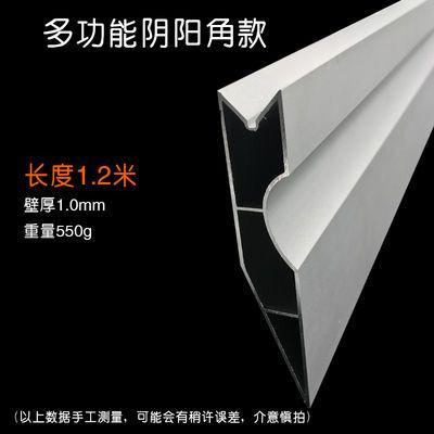特厚铝合金刮尺多功能阴阳角靠尺2米批灰工具墙地面找平腻子直尺
