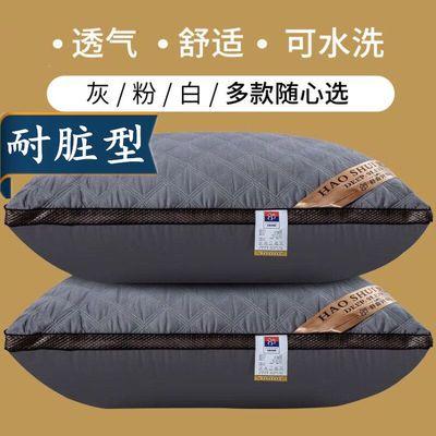 【亏本清仓】枕头枕芯一对装可水洗护颈椎枕头单人酒店枕头芯家用
