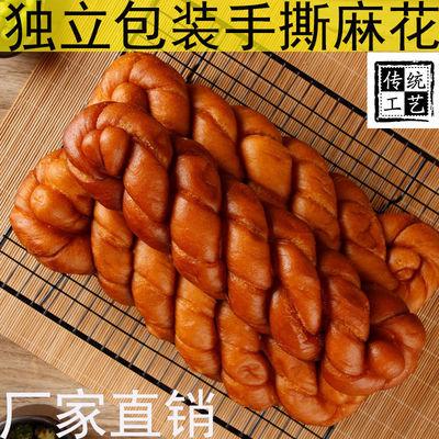 這幾天新貨小麻花老北京正宗手撕蜂蜜軟麻花東北特產休閑零食批發