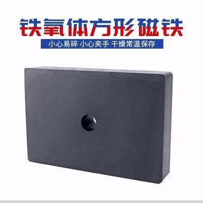 一件5片强力长方形大块黑色普通磁铁大号铁氧体磁石带孔吸铁石