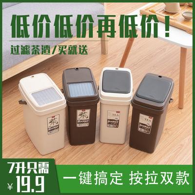 【工厂直销买一送三】接水桶茶叶废水桶塑料功夫茶水桶家用茶渣桶
