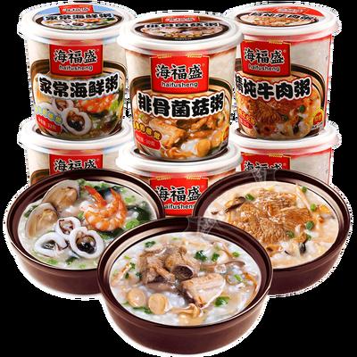 海福盛速食粥6桶组合装冻干粥营养早餐夜宵粥冲泡即食粥代餐粥