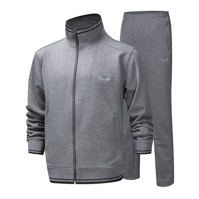 【退货包运费】L-6X中老年运动套装男春秋卫衣两件套纯棉休闲大码