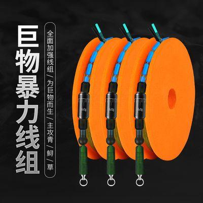 18549/青鱼大物线组纯手工现绑鲟鱼巨物加固拉力进口成品钓鱼钩主子线组