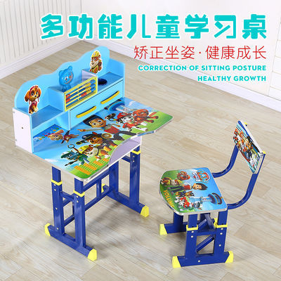 儿童书桌学习桌小学生写字桌椅套书桌简约家用组合男孩女孩课桌