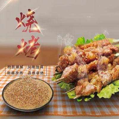孜然粉500g烧烤撒料烤肉蘸料批发烧烤正宗调料袋装新疆孜然粒研磨