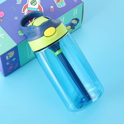 小靓仔儿童吸管杯带杯套学生防摔塑料水杯便携儿童壶户外运动杯子