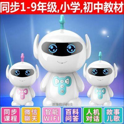 儿童AI智能机器人早教机语音对话陪伴玩具多功能学习机wifi