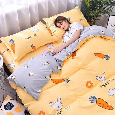 水洗棉被套单件1.5米1.8m2.0米被罩双人单人学生宿舍被单床上用品