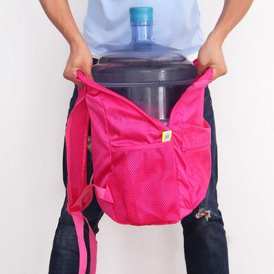 【买二送卡包】户外可折叠双肩包 防水皮肤背包登山包休闲旅行包