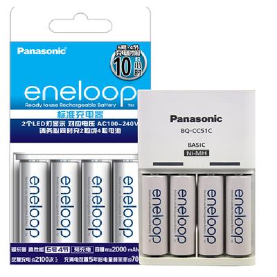 国行正品松下爱乐普套装四代eneloop 5号充电电池+cc51充电器