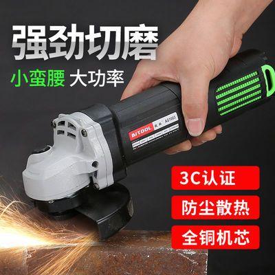 角磨机切割机手磨机打磨机电动工具磨光机多功能手砂轮机改电锯