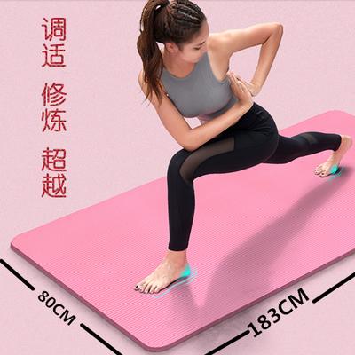 二等品大号瑜伽垫加厚10mm长183cm瑜伽垫跳舞垫健身垫瑜伽砖