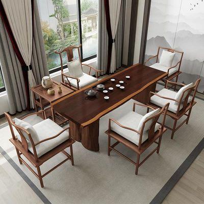 茶桌椅组合茶座桌椅实木茶台大板茶桌茶具套装商用办公室桌子一体
