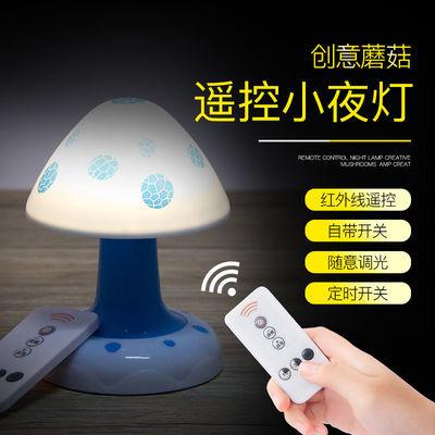led充电遥控小夜灯睡眠卧室床头起夜灯月子婴儿喂奶护眼插电台灯