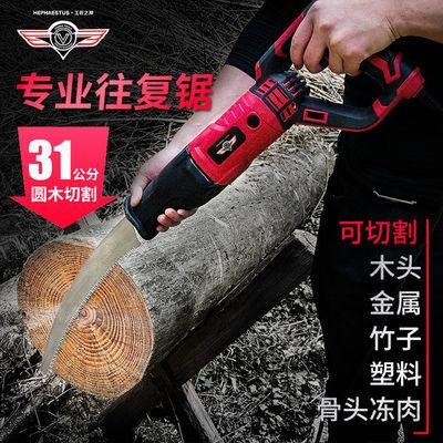 电动往复锯马刀锯家用电锯伐木锯多功能小型木工手持锯金属切割机