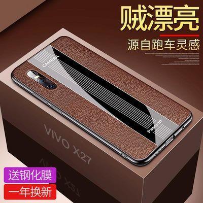 vivox27手机壳奢华全包硅胶潮牌男款防摔保护套vivo硅胶升降外壳