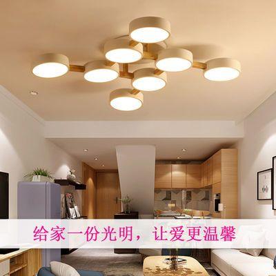 北欧客厅灯简约现代大气家用吸顶灯餐厅灯马卡龙实木卧室led灯具