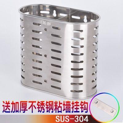 304不锈钢筷子筒家用沥水免打孔筷子笼快子合筷子篓多功能收纳盒