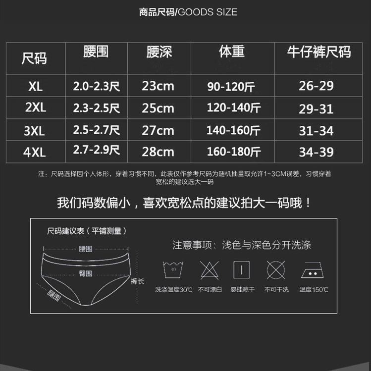 便宜的【德将】4条礼盒装纯棉质男士内裤男平角裤宽松大码中腰四角内裤