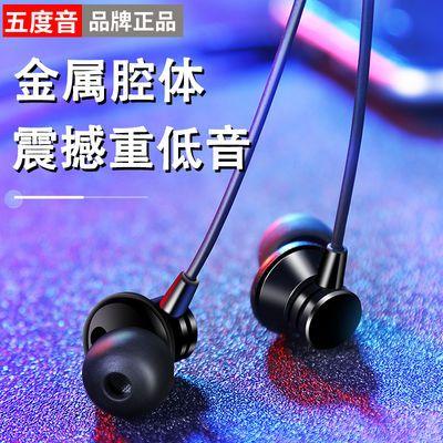 金属重低音耳机线子oppo华为vivo手机K歌入耳式耳塞通用学生可爱