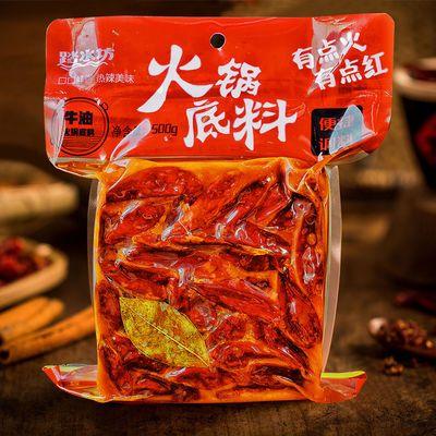 【两包装】1000g踏水坊重庆牛油火锅底料四川渝特产麻辣烫串串