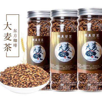 2019三瓶装大麦茶叶浓香型大麦茶养胃大肚子原味大麦茶吸油大麦
