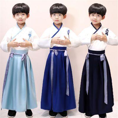 儿童汉服儒裙古装男孩中国风小书童国学服男童唐装演出服民族套装