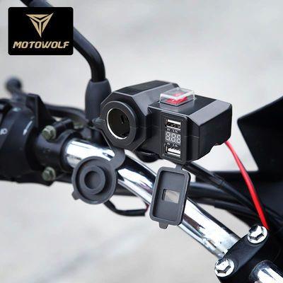 电动摩托车双USB充电器5V2A防水快充带电压显示表点烟器12V改装件
