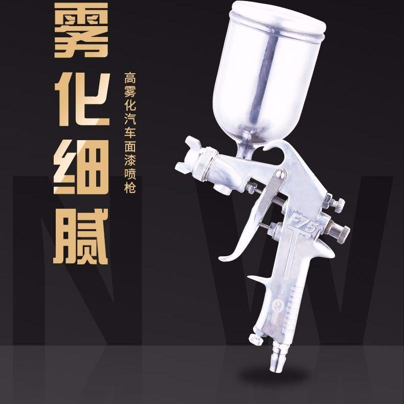 https://t00img.yangkeduo.com/goods/images/2019-06-28/256a695f-836b-4993-a143-dde688ac8ad1.jpg