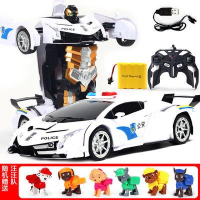 一键变形金刚遥控车变形金刚机器人汽车儿童玩具男女孩礼物