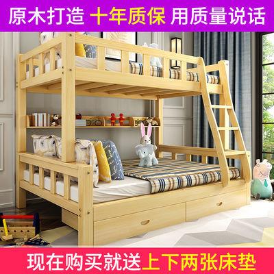 子母床双层床儿童床高低床母子床实木成人床上下铺木床松木上下床