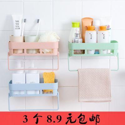 卫生间置物架壁挂浴室吸壁式厕所收纳架吸盘洗漱台免打孔用具用品的宝贝主图