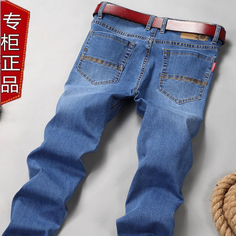 Jeans Men's Slim Straight Tube Men's Pants Autumn And Winter Mid Waist Elastic Large Size Business Casual Men's Pants