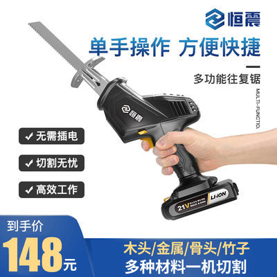 锂电往复锯家用电动马刀锯充电式电锯小型户外大功率手持伐木锯子