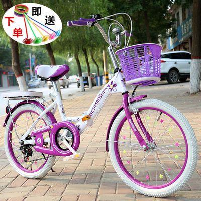 折叠儿童自行车女中大童小学生初中生单车成人变速车20寸22寸24寸