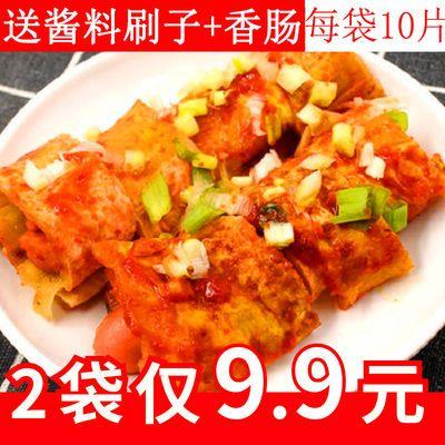 【20片9.9】东北大妈烤冷面正宗东北特产烤冷面片厂家批发真空装
