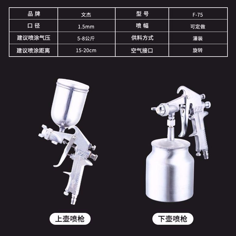 https://t00img.yangkeduo.com/goods/images/2019-06-28/96dd584a-ffa9-47ae-b004-efaece6b807d.jpg