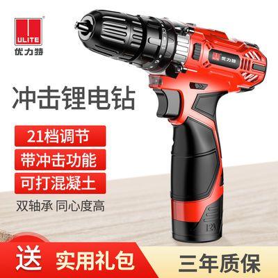 优力特充电式锂电钻手钻家用手枪冲击钻电动螺丝刀起子工具手电转