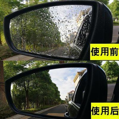 汽车玻璃防雨剂后视镜防雨膜前挡风玻璃倒车镜反光镜驱水剂防雾剂
