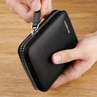 保罗真皮钱包男拉链短款牛皮钱夹小巧迷你零钱包时尚情侣卡包皮夹