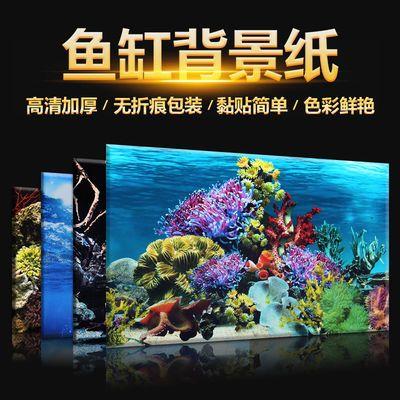 鱼缸背景纸画高清图3d立体水族箱贴纸背景画珊瑚石鱼缸造景装饰画