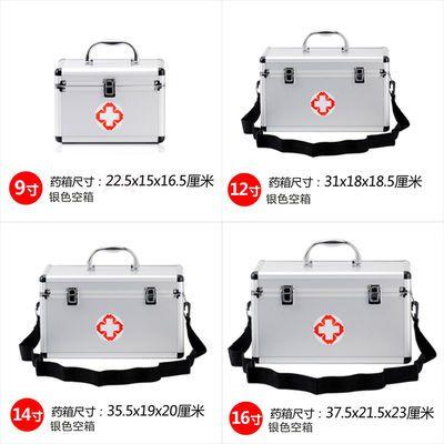 家庭企业医药急救箱应急盒医疗伤包含用品套装出诊铝合金属医疗箱