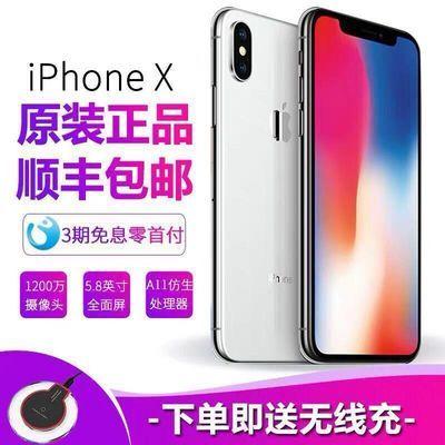 二手iphone苹果X原装正品无锁国行美版全网通99新智能4G手机