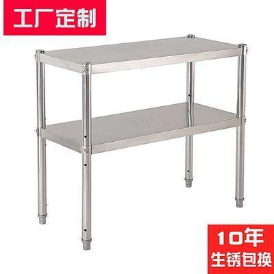 不锈钢厨房置物架家用两层储物架收纳架浴室架微波炉烤箱架