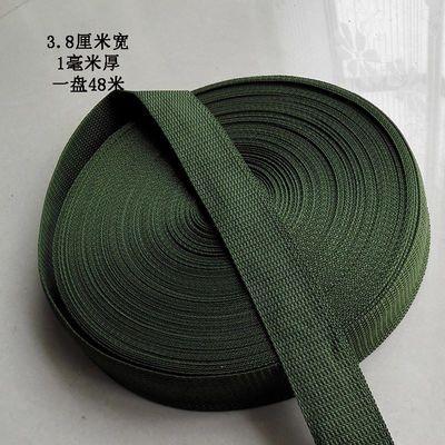 行李捆绑带马扎带打包带带子编织绳子货车用军绿色三轮车刹车绳子
