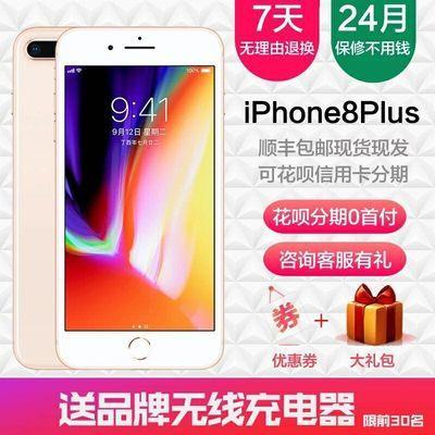 二手iphone苹果8苹果8plus原装正品无锁国行美版全网通智能4G手机