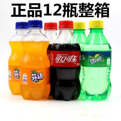 新日期特价亏本迷你型可口可乐雪碧芬达整箱批发汽水碳酸饮料