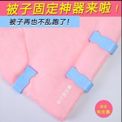 被子固定器无针无痕安全固定夹四件套床单被罩被芯防滑防跑被子扣