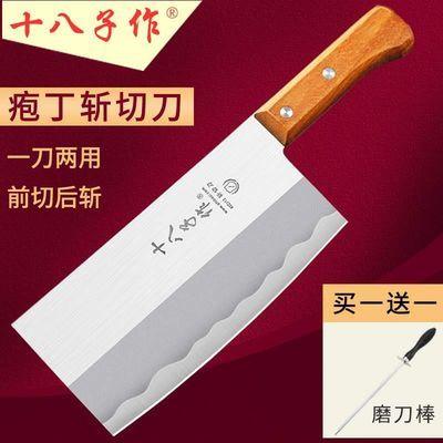 正品 阳江十八菜刀厨房子作家用不锈钢刀具切菜砍剁骨斩切肉锋利
